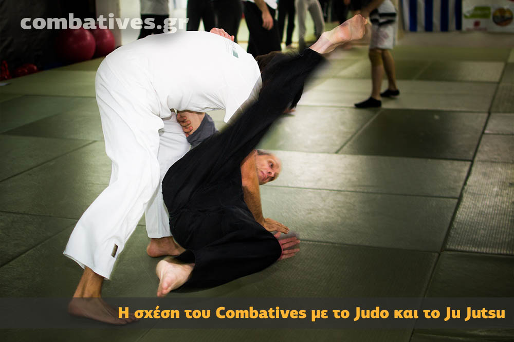 Η σχέση του Combatives με το Judo και το Ju Jutsu
