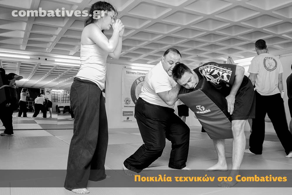 Ποικιλία τεχνικών στο Combatives