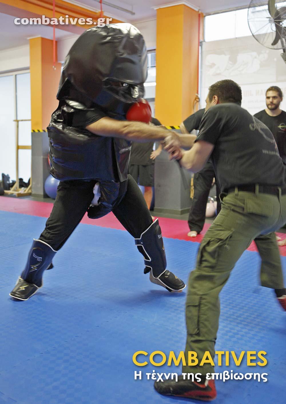 Combatives, αυτοάμυνα κατάλληλη για όλους