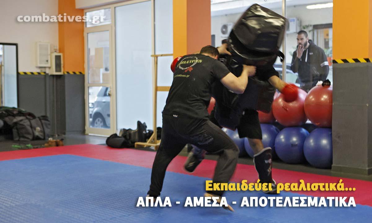 ΑΠΛΟ - ΑΜΕΣΟ - ΑΠΟΤΕΛΕΣΜΑΤΙΚΟ