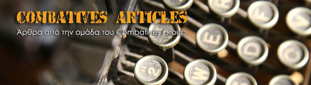 Combatives articles