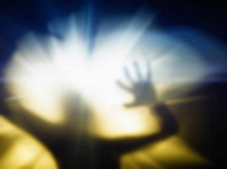 Φόβος και Παράνοια